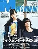 Men's NONNO(メンズノンノ) 2016年 09 月号 [雑誌] ランキングお取り寄せ