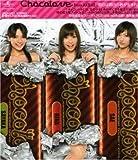 チョコレート-Chocolove from AKB48
