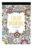 Color-Therapy-Coloring-Books-for-Adult-Relaxation-DIY-Stationery-Cards-Set-with-32-Designs-Coloring-Stationery-Note-Cards-Postcards-Hand-Drawn-Hand-Written-Greeting-Card
