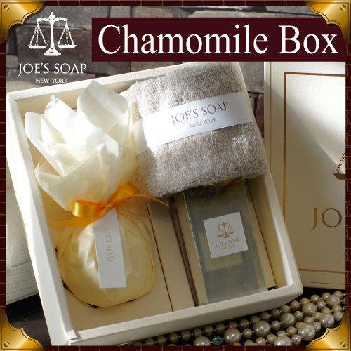 ジョーズソープ カモミールボックス クリスタルソープ バスボム タオル 洗顔料 洗顔 入浴剤ソープ ギフト ボックスセット