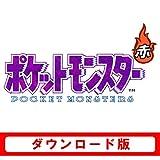ポケットモンスター 赤 (幻のポケモン「ミュウ」が『ポケットモンスター X・Y・オメガルビー・アルファサファイア』で受け取れる) [オンラインコード]