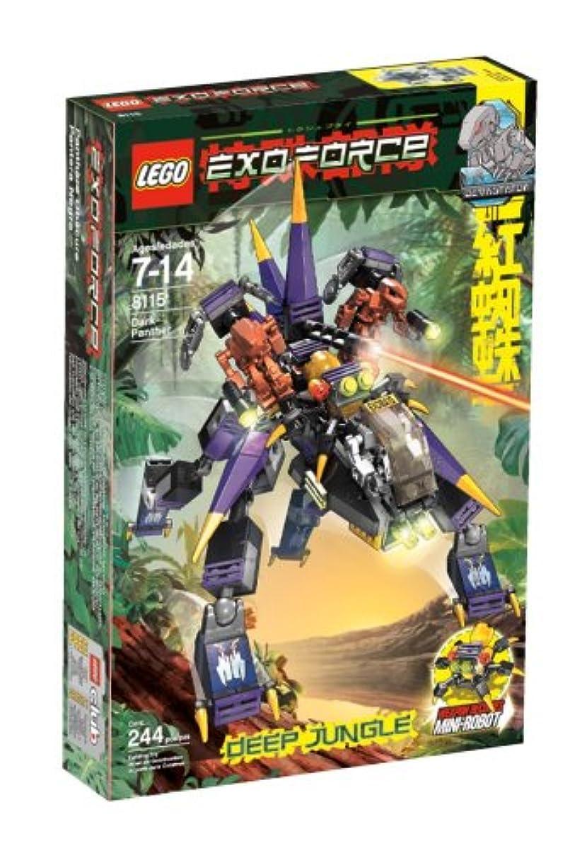 [해외] LEGO EXO-FORCE DARK PANTHER