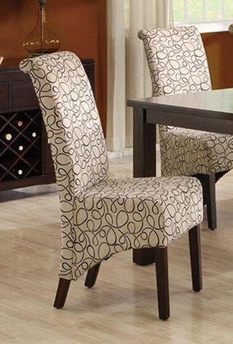 Monarch Specialties Set of 2 Walnut Side Chair nikon 20x56 monarch 5