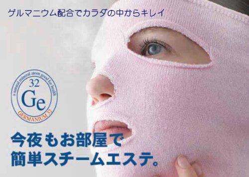 大人の恋愛ボディレシピ スチームマスク