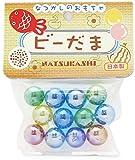 オンダ なつかしのおもちゃ ビーだま 12個入り 日本製 ランキングお取り寄せ