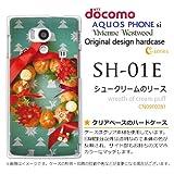 AQUOS PHONE si/Vivienne Westwood SH-01E用 ケース/カバー スイーツ【シュークリームのリース】CN09F0281