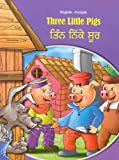 Three Little Pigs - English/Punjabi (Tales & Fables)