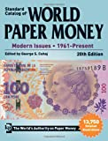 2015 Standard Catalog of World Paper Money - Modern Issues: 1961-Present