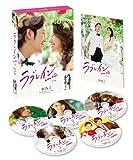 Image de LOVE RAIN BOX3(4BD+DVD)(+BOOKLET)