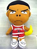 Slam Dunk: Akagi in Shohoku Team Jersey 13 inch Plush + Pin