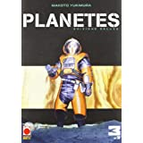 Planetes deluxe: 3di Makoto Yukimura