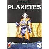 Planetes deluxe: 3di Makoto Yukimura