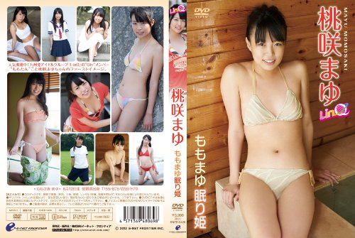 桃咲まゆ(LinQ)/ももまゆ眠り姫 [DVD]