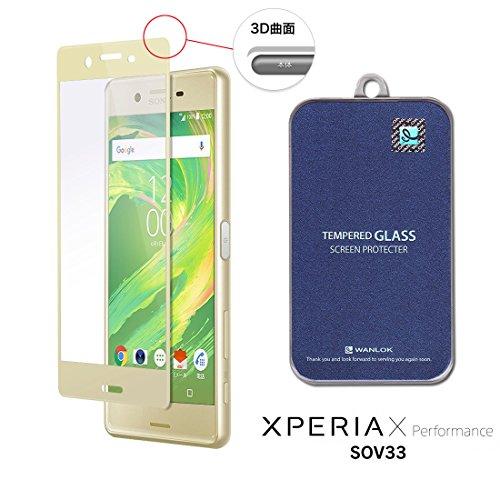 WANLOK 2016 改善版 Sony Xperia ライムゴールド 3Dカット Xperia X Performance softbank au SOV33 docomo SO-04H ソニー エクスペリア X パフォーマンス 5.0インチ ガラスフィルム 実機確認済 NSG 日本板硝子社 国産ガラス採用 ガラスフィルム 2.5D 硬度9H 0.3mm ラウンドエッジ加工 simフリー スマホ 国内正規流通品 Xperia X Lime