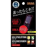 レイ・アウト NW-S780E080用 つや気泡軽減防指紋フィルム 2P RT-SS78F/A2