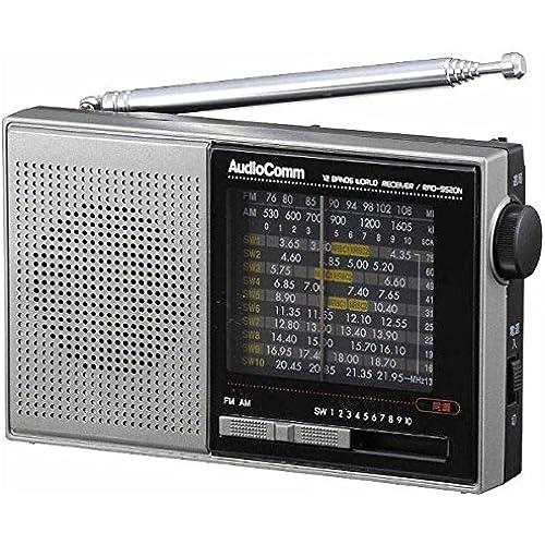 AudioComm AM/FM/SW 핸디 단파 라디오RAD-S520N
