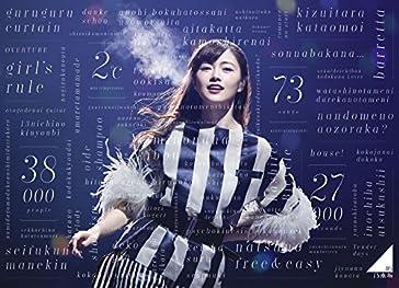【Amazon.co.jp限定】乃木坂46 3rd YEAR BIRTHDAY LIVE 2015.2.22 SEIBU DOME(完全生産限定盤)(ミニポスターセット付き) [Blu-ray]