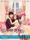 �C�^�Y����Kiss2~Love in TOKYO �f�B���N�^�[�Y�E�J�b�g�� DVD-BOX2�y�������Łz(4���g �{��DISC3��+���TDISC1��)