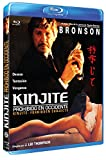 Kinjite: Prohibido en Occidente (Kinjite: Forbidden Subjects) 1989 [Blu-ray]