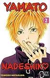 echange, troc Tomoko Hayakawa - Yamato Nadeshiko, Tome 2 :