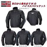 ナンカイ(NANKAI) SDW-8107Aユースフルショートジャケット BK/RD 5L W8107115L