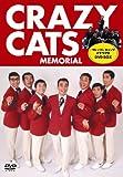 クレイジーキャッツ メモリアル DVD-BOX