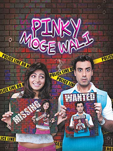 Pinky Mogewali (Hindi)