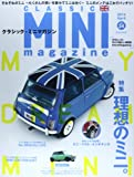 CLASSIC MINI magazine vol.24 (M.B.MOOK)