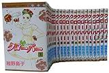 クローバー 集英社 1-24巻 セット (マーガレットコミックス)