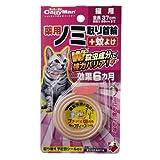 キャティーマン (CattyMan) 薬用ノミ取り首輪+蚊よけ 猫用 効果6ヵ月