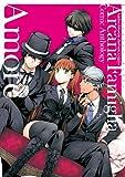 アルカナ・ファミリアコミックアンソロジーAmore (シルフコミックス 41-3)