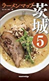 ラーメンマップ茨城 5     (新朝プレス)
