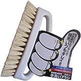 アイガー(EIGER TOOL) 業務用手洗いブラシ ENB-14