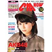 CM NOW () 2012 09 []