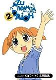 Azumanga Daioh, Volume 2