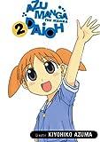 Azumanga Daioh (2)