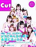 Cut 2016ǯ 06 ��� [����]