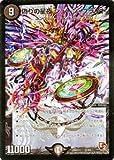 デュエルマスターズ 【偽りの星夜 ジューン・ブライド】【限定カード】 DMX11-022-PC ≪大決戦オールスター12 収録≫