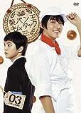 製パン王キム・タック DVD-BOX3 <ノーカット完全版>【DVD】