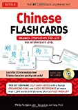 img - for Chinese Flash Cards Kit Volume 2: HSK Levels 3 & 4 Intermediate Level: Characters 350-622 (Audio CD Included) book / textbook / text book