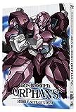 機動戦士ガンダム 鉄血のオルフェンズ 4 (特装限定版) [Blu-ray]