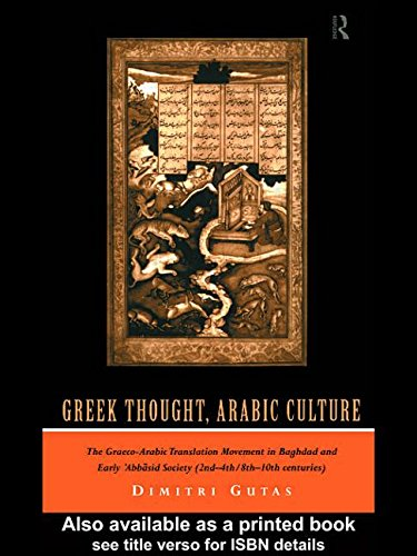 Greek Thought, Arabic Culture: The Graeco-Arabic Translation Movement in Baghdad and Early 'Abbasaid Society (2nd-4th 5th-10th c.) (Arabic Thought & Culture)