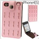 シンラクリエイション iPhone4/4S専用フラップタイプレザーケース Sweets Case Chocolate ピンク SCI004-PK