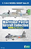 F-Toys 1/144 哨戒機コレクション 10個入Box