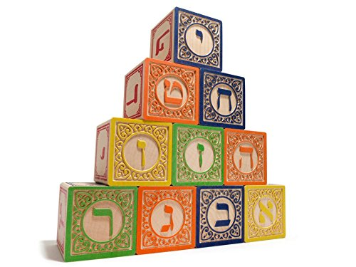 Uncle-Goose-Hebrew-Blocks-Made-in-USA