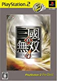 真・三國無双4 PlayStation 2 the Best