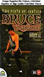 echange, troc Bruce the Superhero [Import USA Zone 1]