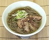 めん 山形かほく 冷たい肉そば(5食入)