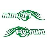 NINJA ニンジャ カッティング ステッカー 左右セット グリーン 緑