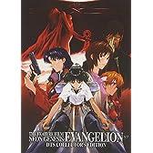 THE FEATURE FILMS NEON GENESIS EVANGELION DTS COLLECTORS Edition [DVD]